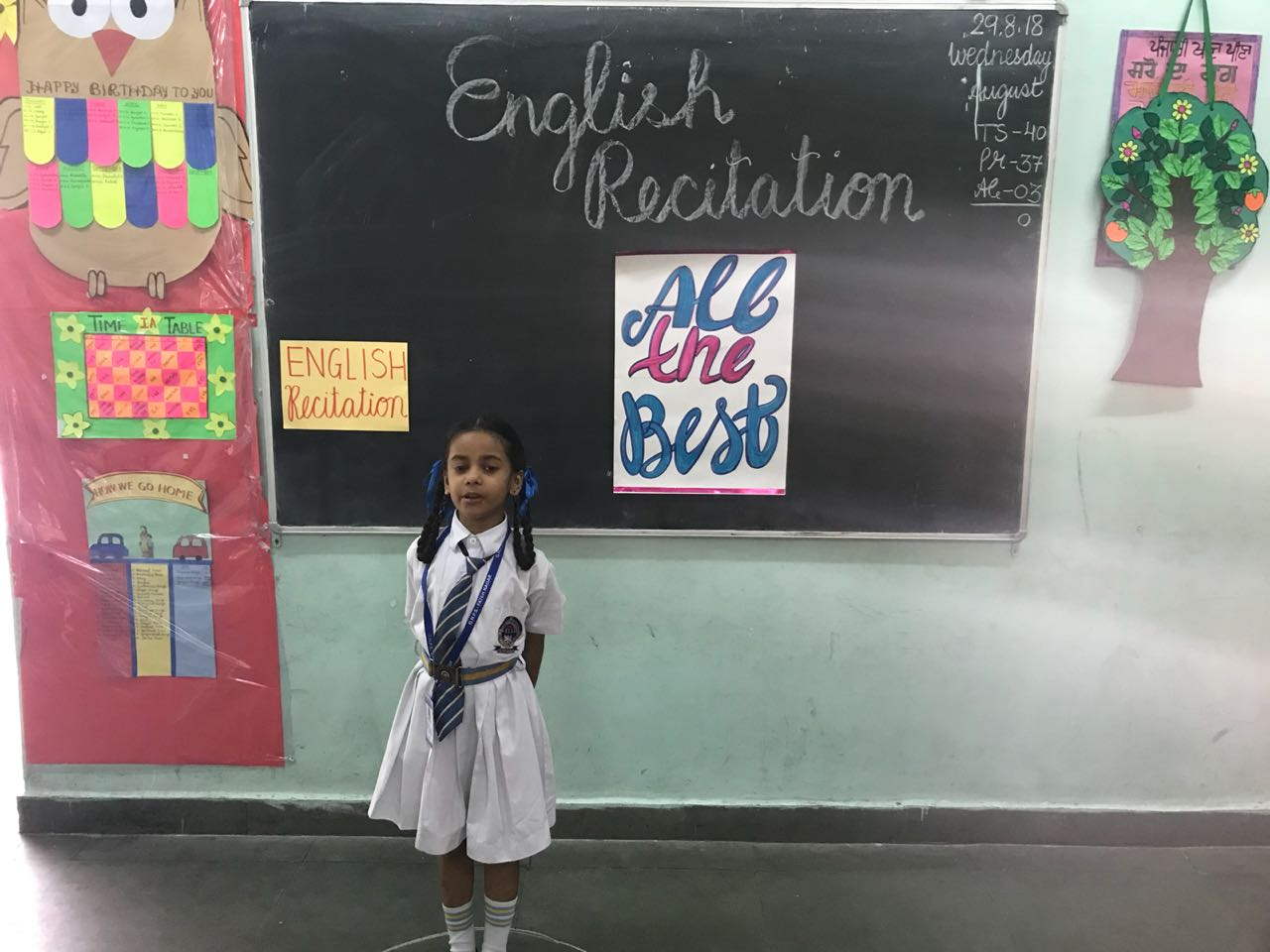 ENGLISH RECITATION ACTIVITY FOR STUDENTS OF PRIMARY CLASSES